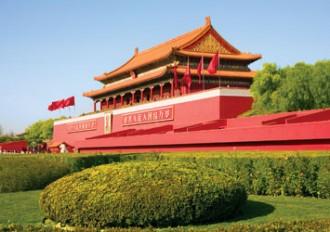 visiter Beijing